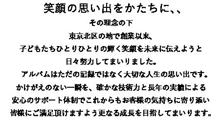 rinen